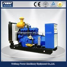 gas engine generator price gas engine generator price suppliers