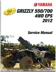 2012 yamaha yfm550 yfm700 grizzly atv service manual