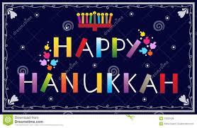 hanukkah banner happy hanukkah royalty free stock photos image 33353438