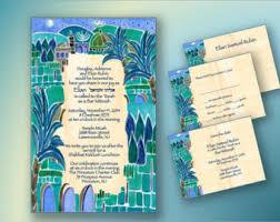 bat mitzvah invitations with hebrew printable bar mitzvah invitations diy invitations print