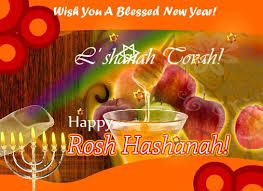 rosh hashanah wishes for you and your family 123greetings