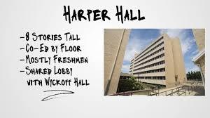 residence hall harper hall youtube