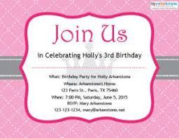 free birthday party invitations lovetoknow