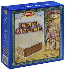 osem matzah israeli 16 0 oz nutrition information shopwell