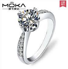 model cincin diamond moka pasangan laki laki cincin kawin cincin kawin model cincin