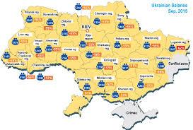 Usd Campus Map Salaries And Costs Of Living In Ukraine U2013 Elena U0027s Models