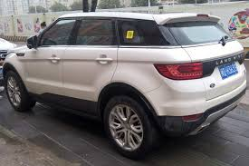 land wind vs land rover chinese clones copies and counterfeits