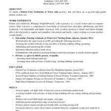 sterile supply technician resume sample procurement fmicb g cover