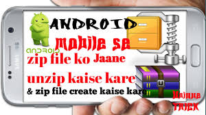 how to open zip files on android how to create and open zip file in android mobile