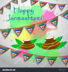 Janmashtami Home Decoration Vector Illustration Happy Janmashtami Background Stock Vector