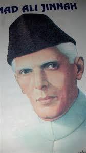 quaid e azam muhammad ali jinnah my hero