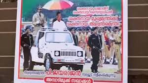 police jeep kerala kerala cpi m hunts for cm candidate p jayarajan wants to be hm