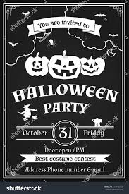 your invited halloween background vector black white vintage halloween party stock vector 217476103