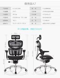 ergonomic computer chairs high chairs mesh chairs office chair