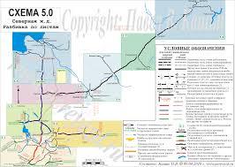 Alaska Railroad Map by Railroad Maps