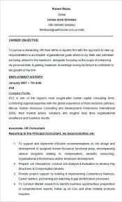 hr business consultant resume leasing consultant resume 92 best resume examples images on