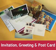 wedding invitation cards online purchase bangalore matik for