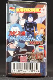 the castle of cagliostro lupin the third castle of cagliostro kubrick series 2 sealed