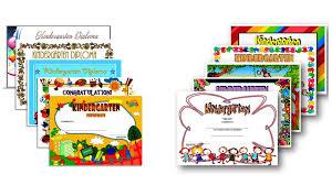kindergarten certificates editable kindergarten diploma certificate the best template collection
