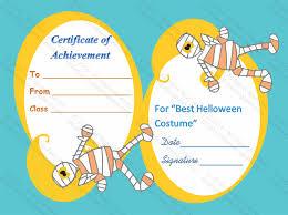 halloween costume certificate of achievement template
