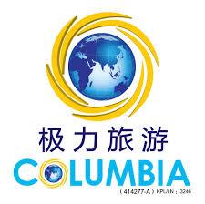 D擐𤤖r Bureau Columbia Leisure 极力旅游 Home