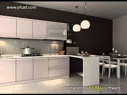 kd max animation youtube