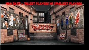 nba 2k17 tallest players vs smallest players blacktop youtube