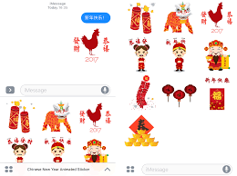 new year sticker new year stickers to get egg cited this year of the