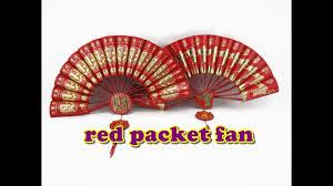 decorative fan packet craft fan decoration