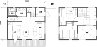 Passive House Floor Plans Muji House Love Looking At Floor Plan Visualize How It Actually