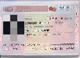 Japanese Embassy Letter Of Invitation purple pen in japan how to sponsor a japanese tourist visa