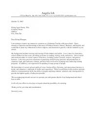 teacher cover letter with no experience library vs internet essay