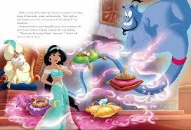 princess jasmine u0027s royal wedding 8 princess jasmine
