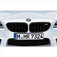 bmw black grill shopbmwusa com accessories products grilles