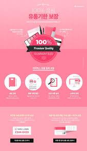 307 best web design images on pinterest event banner promotion