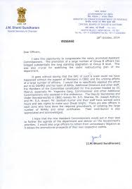 Announcement Letter Of Appointment Of Employee To New Position Cadre Restructuring
