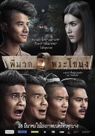 film blu thailand 14 best thai horror movies images on pinterest horror films