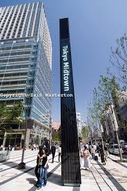 Google Tokyo Office Sign Of Tokyo Midtown Google Search Landscape