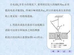 si鑒e social h m 100 images 2015華僑經濟年鑑 中華民國104年版 上