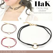 leather necklace string images Terracotta rakuten global market two folds of choker string jpg