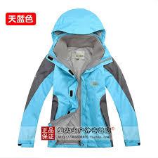 77 Best Women U0027s Windproof Jacket Images On Pinterest Sportswear