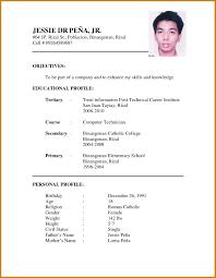 resume letter template application resume format letter format template resume format
