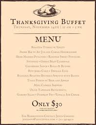 olive garden thanksgiving arizona national golf club thanksgiving