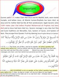 muhammad asad the message of the quran 4 158 factszz