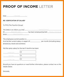 income verification letters