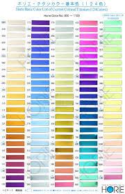 list of color horie sle colors