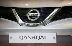 nissan canada student jobs south korea accuses nissan of emissions cheating on suv model wsj