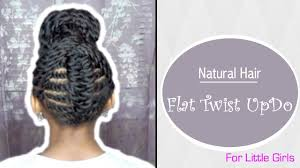 flat twist updo natural hairstyles for kids youtube