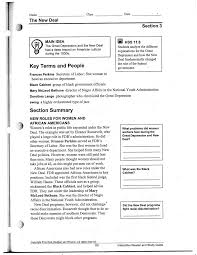 American Government Worksheets Powerschool Learning Mrs Hill U0027s U S History Class Chapter 12