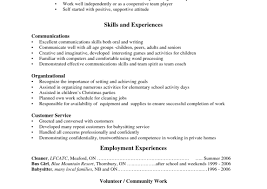Cover Letter For Any Job Resume Sample Resume References Awesome References For Resume